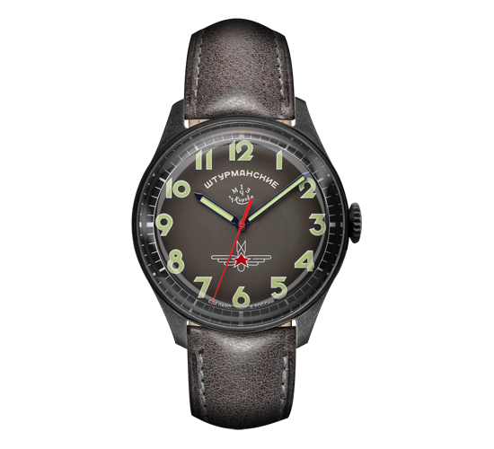 Sturmanskie Gagarin Vintage Grey/Green