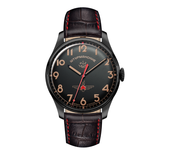 Sturmanskie Gagarin Vintage Black/Orange