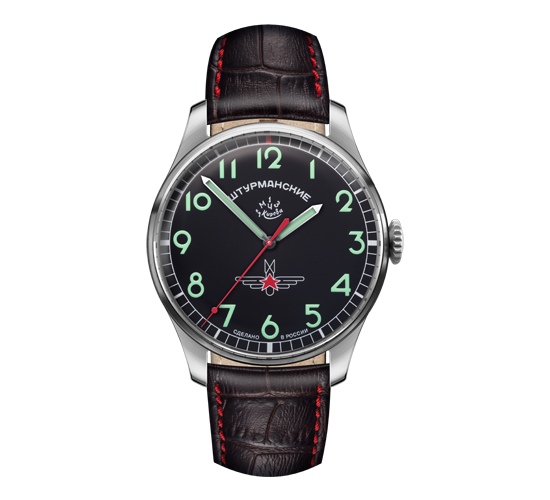 Sturmanskie Gagarin Vintage Black/Green SS
